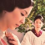 The Little House – Yoji Yamada