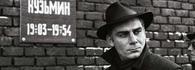Il caso Mattei, Francesco Rosi, 1973