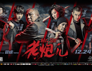 mr six poster