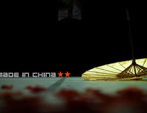 Made in China – Le Vie Del Fool Perinelli