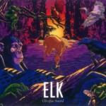 Ultrafun Sword – ELK
