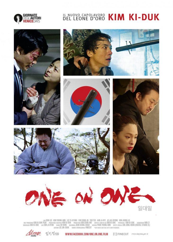 one on one kim ki-duk poster