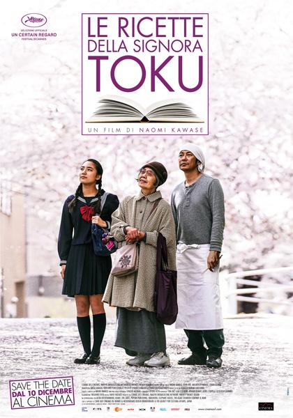 an le ricette della signora toku Naomi Kawase