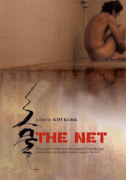 the net kim ki duk poster