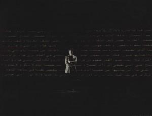 Maryam – Teatro delle Albe
