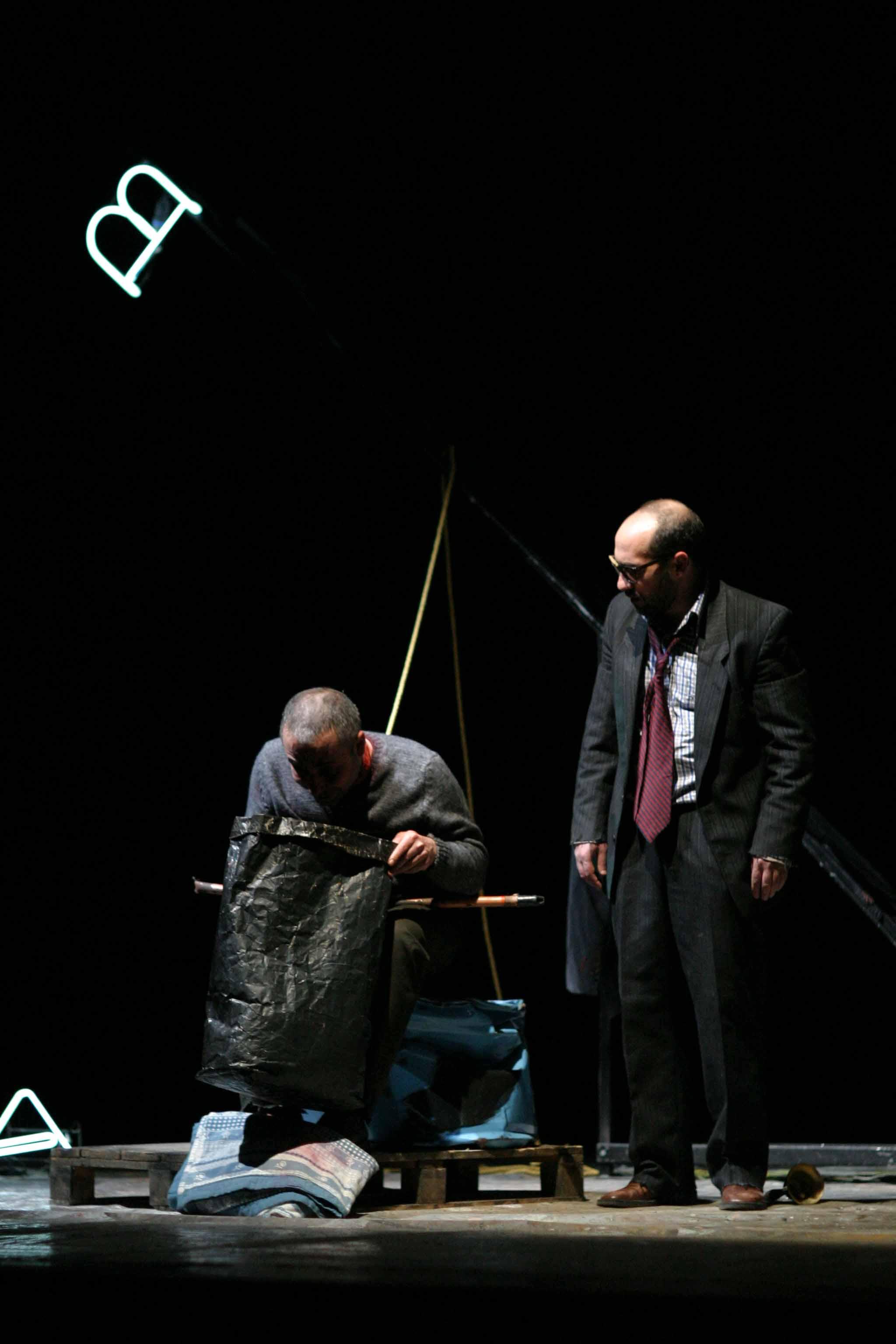 Scimone/Sframeli Il Cortile. Foto ©Marco Caselli Nirmal