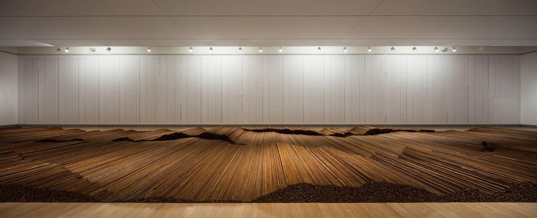 Ai Weieei Straight (2008-12). ©Ai Weiwei